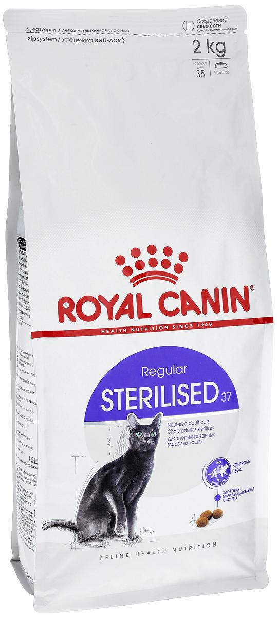 Корм сухой Royal Canin Sterilised 37, для взрослых стерилизованных кошек, 2 кг7593Сухой корм Royal Canin Sterilised 37 - полнорационный сухой корм подходит стерилизованным кошкам в возрасте от 1 до 7 лет. Контроль потребления калорий. Корм Sterilised 37 ограничивает риск набора избыточной массы тела стерилизованной кошкой благодаря умеренному содержанию жиров (12%). L-карнитин способствует активной утилизации жиров. Поддержание мышечной массы кошки. Повышенное содержание (37%) белков высокой биологической ценности в корме способствует поддержанию мышечной массы и тонуса мышц стерилизованной кошки. Эффективная защита мочевыделительной системы кошки. Корм способствует регулярному мочеиспусканию и поддерживает необходимый уровень кислотности мочи (pH: 6-6,5) что предотвращает риск возникновения мочекаменной болезни у стерилизованной кошки. Состав: дегидратированные белки животного происхождения (птица), кукуруза, изолят растительных белков, кукурузная клейковина, растительная клетчатка, гидролизат белков...