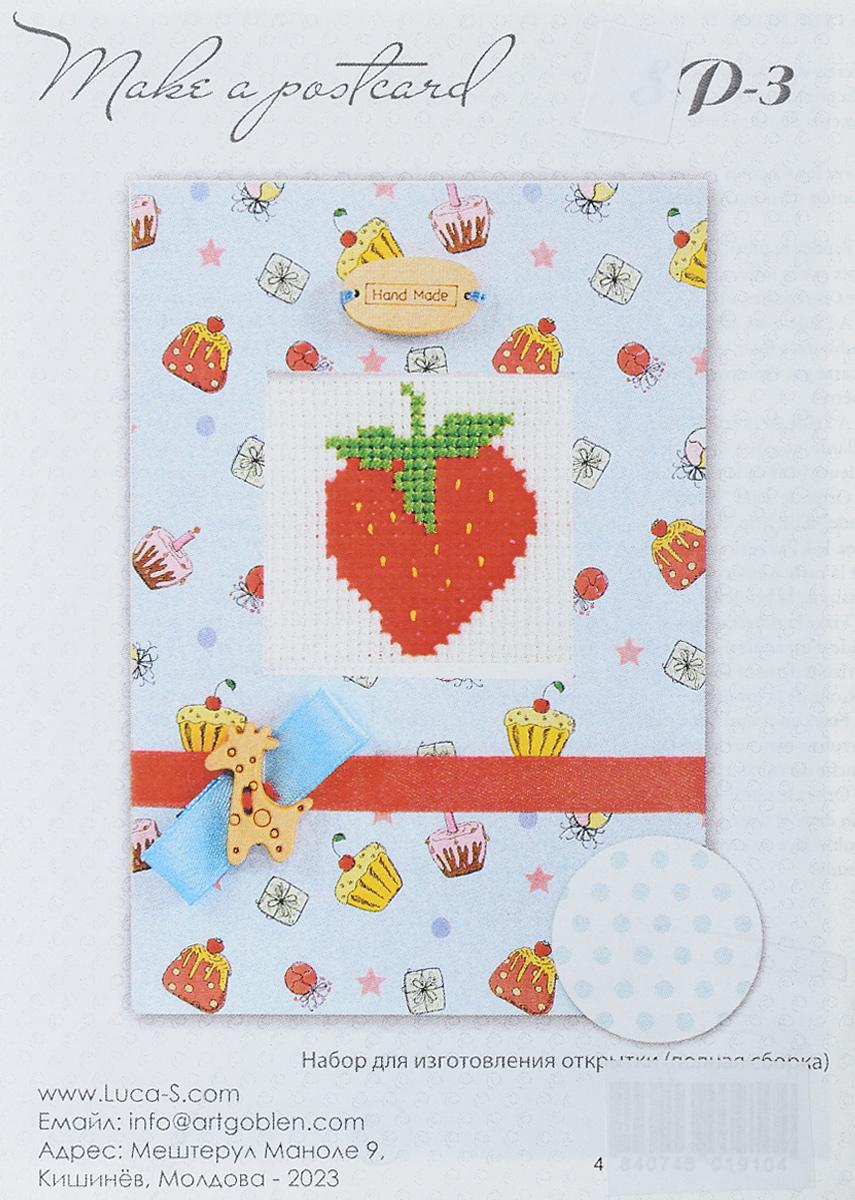Набор для изготовления открытки Luca-S, 14,5 х 10 см. P-3P-3Набор Luca-S поможет создать своими руками красивую открытку с элементом вышивки. Этот набор отвлечет вас от повседневных забот и превратится в увлекательное занятие с вашим ребенком! Работа, сделанная своими руками, будет отличным подарком для друзей и близких! Набор с частичной сборкой содержит все необходимые материалы для создание открытки. В набор входит: - паспарту, - скотч, - клейкий листок, - канва Aida Zweigart №16 (белого цвета), - мулине Anchor - 100% мерсеризованный хлопок (3 цвета), - черно-белая символьная схема, - инструкция на русском языке, - игла. Размер готовой открытки: 14,5 х 10 см. Размер канвы: 9 х 9 см.