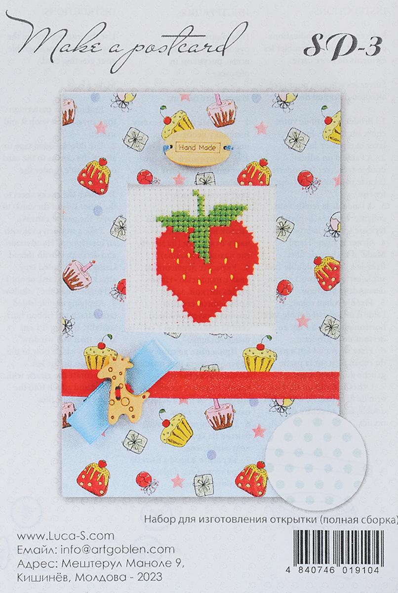 Набор для изготовления открытки Luca-S, 14,5 х 10 см. (S)P-3(S)P-3Набор Luca-S поможет создать своими руками красивую открытку с элементом вышивки. Этот набор отвлечет вас от повседневных забот и превратится в увлекательное занятие с вашим ребенком! Работа, сделанная своими руками, будет отличным подарком для друзей и близких! Набор с полной сборкой содержит все необходимые материалы для создание открытки. В набор входит: - паспарту, - деревянные пришивные украшения, - декоративная лента - 2 шт, - двухсторонний скотч, - клейкий листок, - канва Aida Zweigart №16 (белого цвета), - мулине Anchor - 100% мерсеризованный хлопок (3 цвета), - черно-белая символьная схема, - инструкция на русском языке, - игла. Размер готовой открытки: 14,5 х 10 см. Размер канвы: 9,2 х 8,5 см.