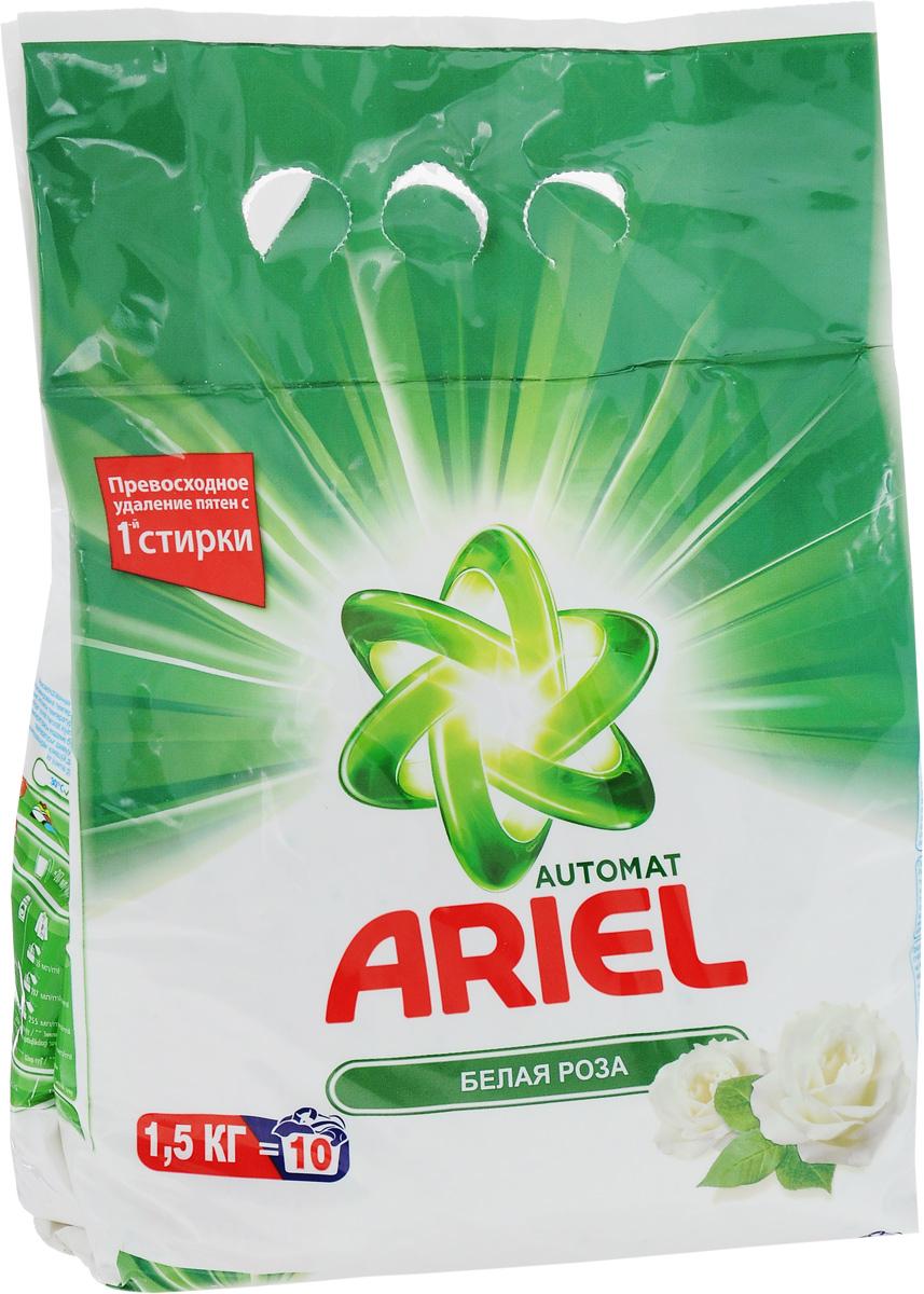 Стиральный порошок Ariel Белая роза, автомат, 1,5 кгAS-81535743Стиральный порошок Ariel Белая роза предназначен для стирки в стиральных машинах любого типа. Этот порошок придаст вашим вещам безупречную чистоту. Подходит для стирки смешанных тканей, не предназначен для изделий из шерсти и шелка. Порошок содержит компоненты, помогающие защитить стиральную машину от накипи и известкового налета. Товар сертифицирован.