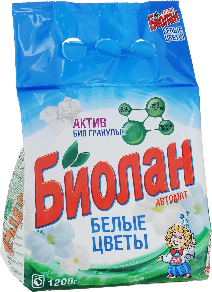Стиральный порошок Биолан Белые цветы, автомат, 1,2 кг86-4Стиральный порошок Биолан Белые цветы предназначен для стирки, замачивания и отбеливания изделий из хлопчатобумажных, льняных, синтетических тканей, а также тканей из смешанных волокон. Не предназначен для стирки изделий из шерсти и натурального шелка. Порошок имеет пониженное пенообразование, содержит биодобавки и перекисные соли. Эффективно отстирывает загрязнения, придает вашему белью ослепительную белизну и нежный цветочный аромат. Подходит для стиральных машин любого типа и ручной стирки. Содержит смягчитель воды, защищает стиральную машину от накипи. Товар сертифицирован.