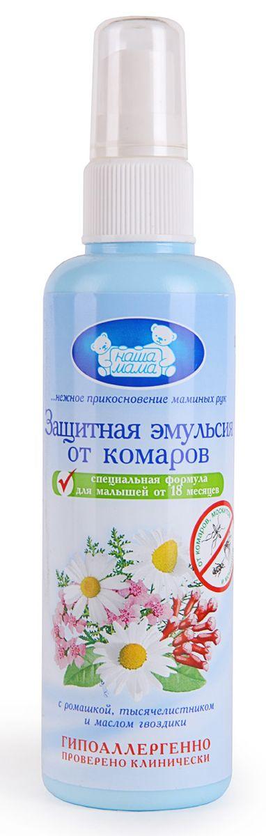 Наша Мама Эмульсия защитная от комаров 120 мл 1235