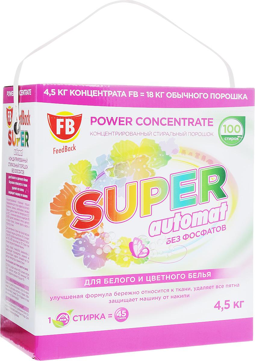 "���������� ������� FeedBack ""Super"", �����������������, 4,5 ��"