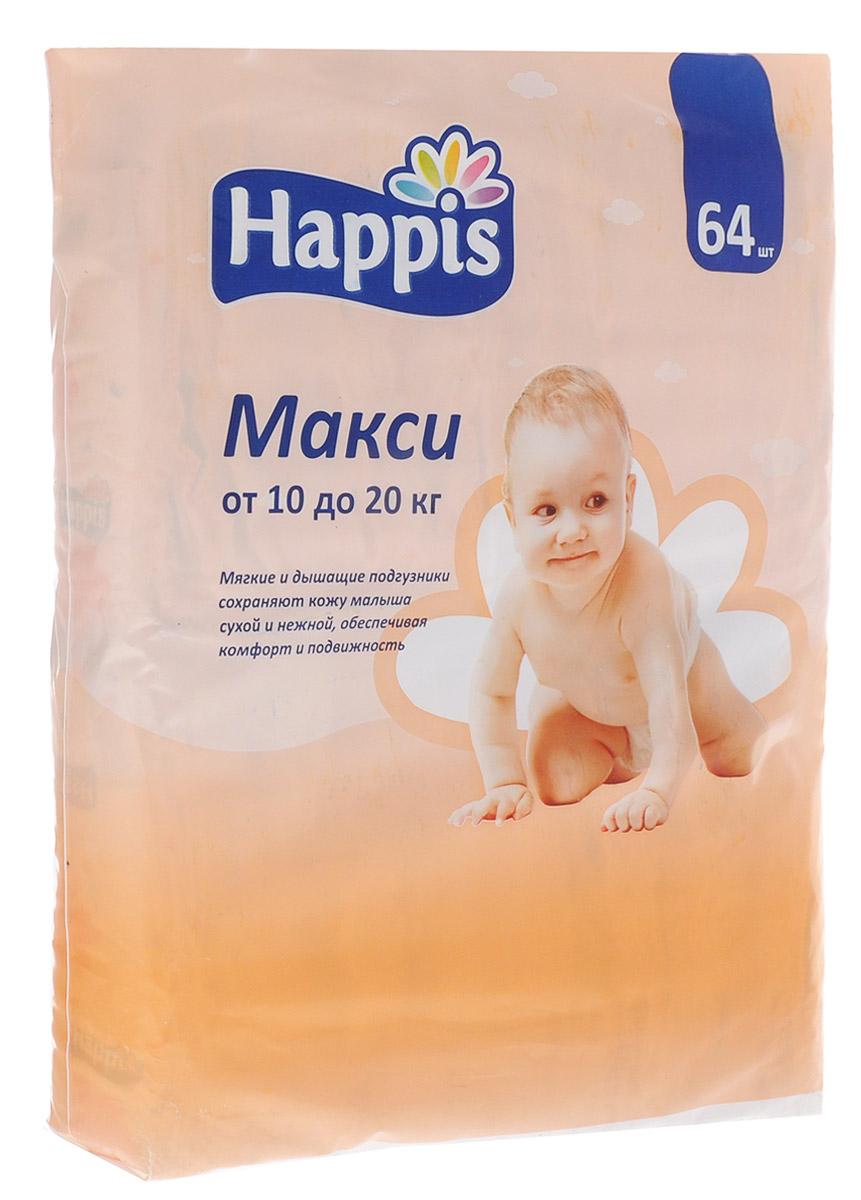 Happis Подгузники Макси 10-20 кг 64 шт602Высококачественные подгузники макси Happis обеспечивают комфортное и здоровое развитие вашего малыша. Сырье, используемое для производства, соответствует всем современным требованиям. Подгузники мягкие как хлопок. Подгузники хорошо впитывают влагу и гарантируют отсутствие раздражения. Застежки многоразового использования позволяют подгузнику лучше держать форму, обеспечивают комфорт и сохраняют свободу движений малыша. Дышащий внешний слой пропускает воздух и препятствует выходу влаги наружу. Мягкие двойные манжеты созданы для надежной защиты от протеканий детского стула по краям и помогают сохранить кожу малыша в чистоте. Двойной впитывающий слой быстро поглощает жидкость, превращая ее в гель. В упаковке 64 подгузника.