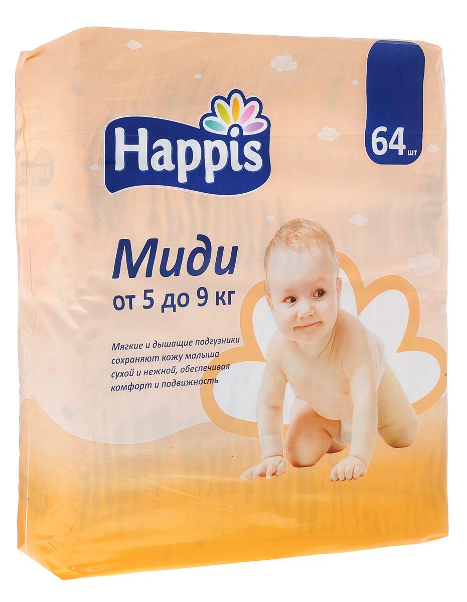 Happis Подгузники Миди 5-9 кг 64 шт601Высококачественные подгузники миди Happis обеспечивают комфортное и здоровое развитие вашего малыша. Сырье, используемое для производства, соответствует всем современным требованиям. Поэтому подгузники Happis абсолютно безопасны и гипоаллергенны для нежной детской кожи. Застежки многоразового использования позволяют подгузнику лучше держать форму, обеспечивают комфорт и сохраняют свободу движений малыша. Дышащий внешний слой пропускает воздух и препятствует выходу влаги наружу. Мягкие двойные манжеты созданы для надежной защиты от протеканий детского стула по краям и помогают сохранить кожу малыша в чистоте. Двойной впитывающий слой быстро поглощает жидкость, превращая ее в гель. В упаковке 64 подгузника.