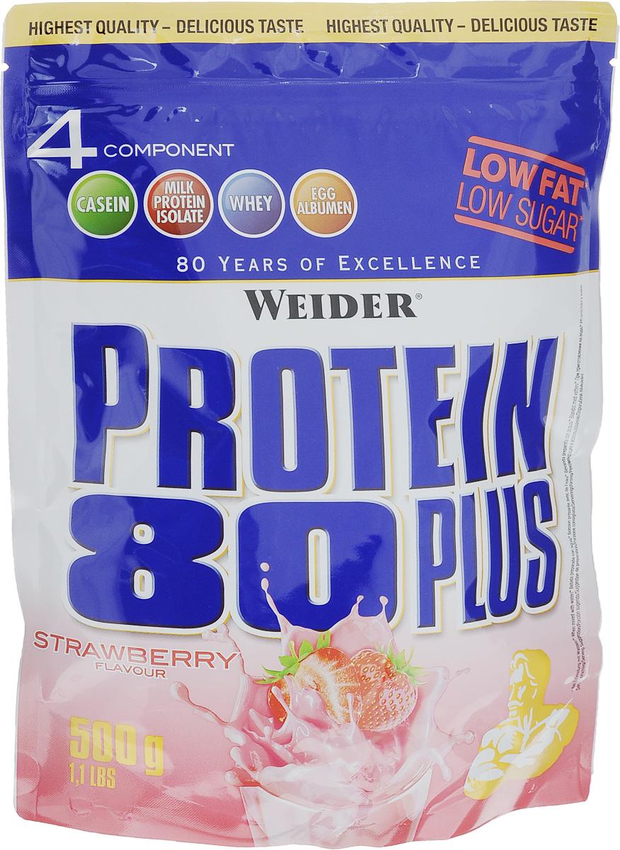 """Протеин Weider """"Protein 80 Plus"""", клубника, 500 г"""