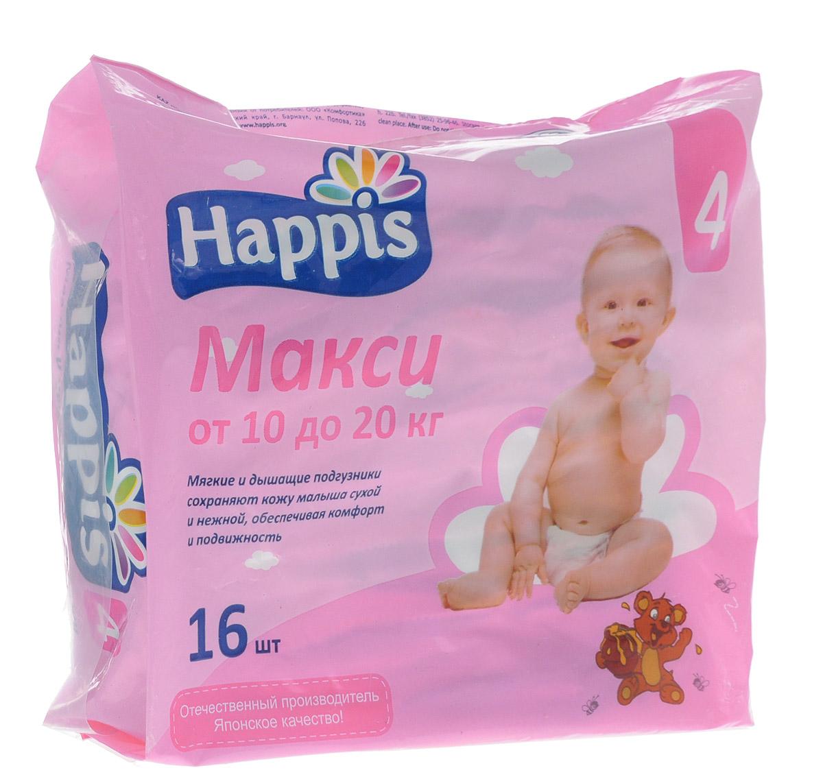 Happis Подгузники Макси 10-20 кг 16 шт605Высококачественные подгузники макси Happis обеспечивают комфортное и здоровое развитие вашего малыша. Сырье, используемое для производства, соответствует всем современным требованиям. Поэтому подгузники Happis абсолютно безопасны и гипоаллергенны для нежной детской кожи. Застежки многоразового использования позволяют подгузнику лучше держать форму, обеспечивают комфорт и сохраняют свободу движений малыша. Дышащий внешний слой пропускает воздух и препятствует выходу влаги наружу. Мягкие двойные манжеты созданы для надежной защиты от протеканий детского стула по краям и помогают сохранить кожу малыша в чистоте. Двойной впитывающий слой быстро поглощает жидкость, превращая ее в гель. В упаковке 16 подгузников.