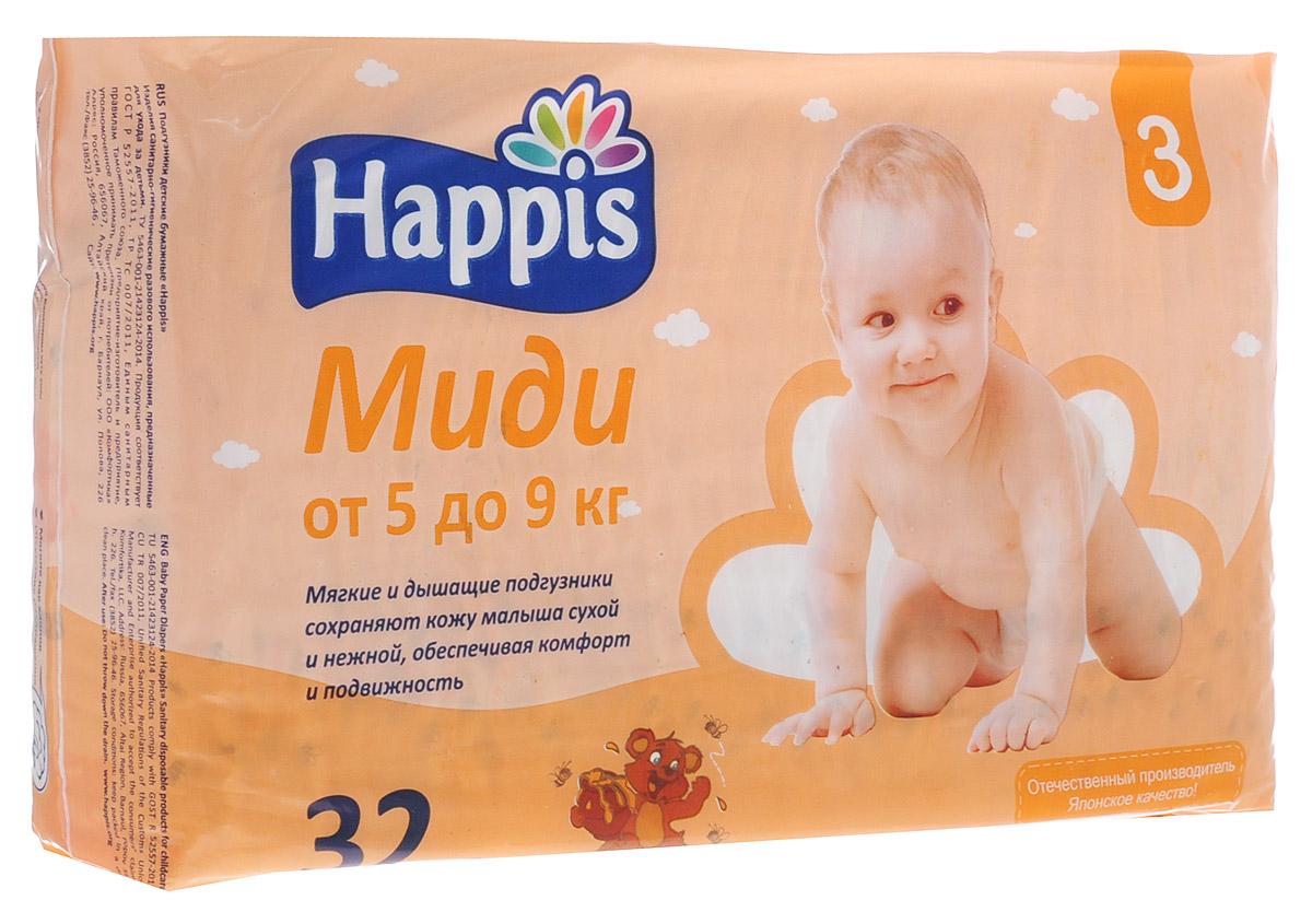 Happis Подгузники Миди 5-9 кг 32 шт607Высококачественные подгузники миди Happis обеспечивают комфортное и здоровое развитие вашего малыша. Сырье, используемое для производства, соответствует всем современным требованиям. Поэтому подгузники Happis абсолютно безопасны и гипоаллергенны для нежной детской кожи. Застежки многоразового использования позволяют подгузнику лучше держать форму, обеспечивают комфорт и сохраняют свободу движений малыша. Дышащий внешний слой пропускает воздух и препятствует выходу влаги наружу. Мягкие двойные манжеты созданы для надежной защиты от протеканий детского стула по краям и помогают сохранить кожу малыша в чистоте. Двойной впитывающий слой быстро поглощает жидкость, превращая ее в гель. В упаковке 32 подгузника.