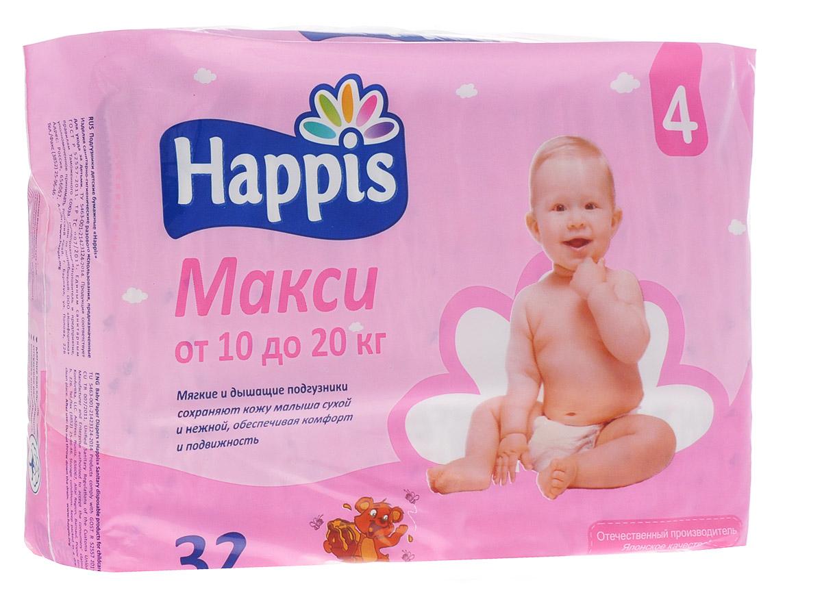 Happis Подгузники Макси 10-20 кг 32 шт608Высококачественные подгузники макси Happis обеспечивают комфортное и здоровое развитие вашего малыша. Сырье, используемое для производства, соответствует всем современным требованиям. Подгузники мягкие как хлопок. Подгузники хорошо впитывают влагу и гарантируют отсутствие раздражения. Застежки многоразового использования позволяют подгузнику лучше держать форму, обеспечивают комфорт и сохраняют свободу движений малыша. Дышащий внешний слой пропускает воздух и препятствует выходу влаги наружу. Мягкие двойные манжеты созданы для надежной защиты от протеканий детского стула по краям и помогают сохранить кожу малыша в чистоте. Двойной впитывающий слой быстро поглощает жидкость, превращая ее в гель. В упаковке 32 подгузника.