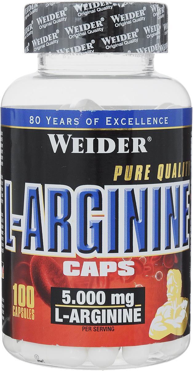 L-аргинин Weider, 100 капсул32381L-аргинин, содержащийся в капсулах Weider, играет ключевую роль в организации подачи кровотока к мышцам. В среде спортсменов это называется пампинг. Больше крови к мышцам - больше питательных веществ, а значит и еще больший прирост мышц. L-аргинин - это классический донатор окиси азота. Он способствует не только накачке мышц, но и улучшает восстановление, увеличивает выносливость. Благодаря соединениям азота, L-аргинин улучшает потенцию у мужчин. Капсулы Weider - это источник высокочистого L-аргинина в большом количестве. Состав: гидрохлорид L-аргинина, желатин, стеарат магния. Питательная ценность (5 капсул): 23 ккал. Питательные вещества: протеины 5,6 г, жиры Товар сертифицирован.