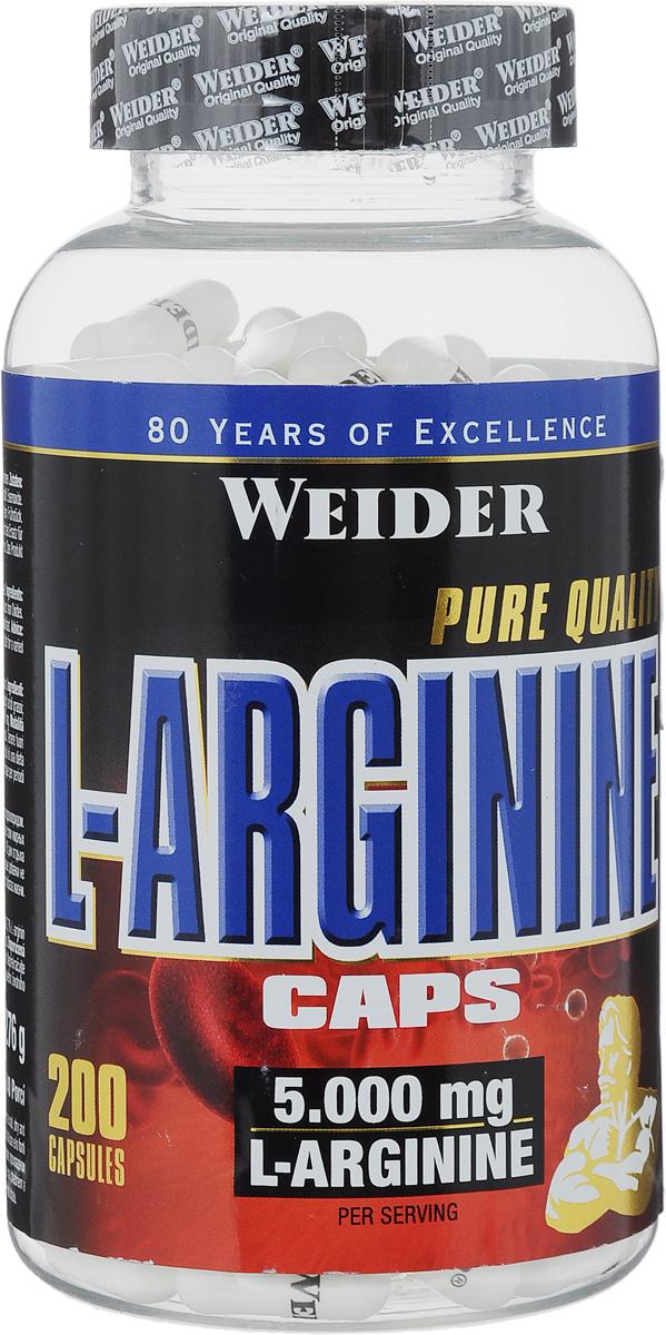 L-аргинин Weider, 200 капсул32380L-аргинин, содержащийся в капсулах Weider, играет ключевую роль в организации подачи кровотока к мышцам. В среде спортсменов это называется пампинг. Больше крови к мышцам - больше питательных веществ, а значит и еще больший прирост мышц. L-аргинин - это классический донатор окиси азота. Он способствует не только накачке мышц, но и улучшает восстановление, увеличивает выносливость. Благодаря соединениям азота, L-аргинин улучшает потенцию у мужчин. Капсулы Weider - это источник высокочистого L-аргинина в большом количестве. Состав: гидрохлорид L-аргинина, желатин, стеарат магния. Питательная ценность (5 капсул): 23 ккал. Питательные вещества: протеины 5,6 г, жиры Товар сертифицирован.