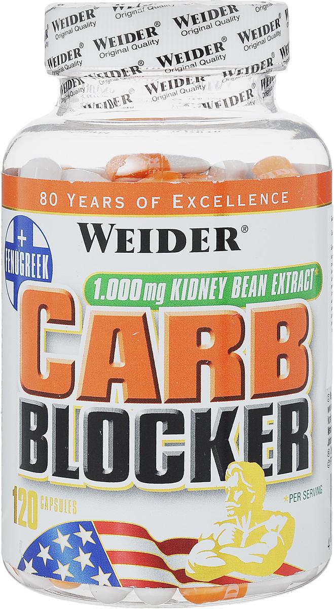 Жиросжигатель Weider Карб Блокер, 120 капс ( 32301 )