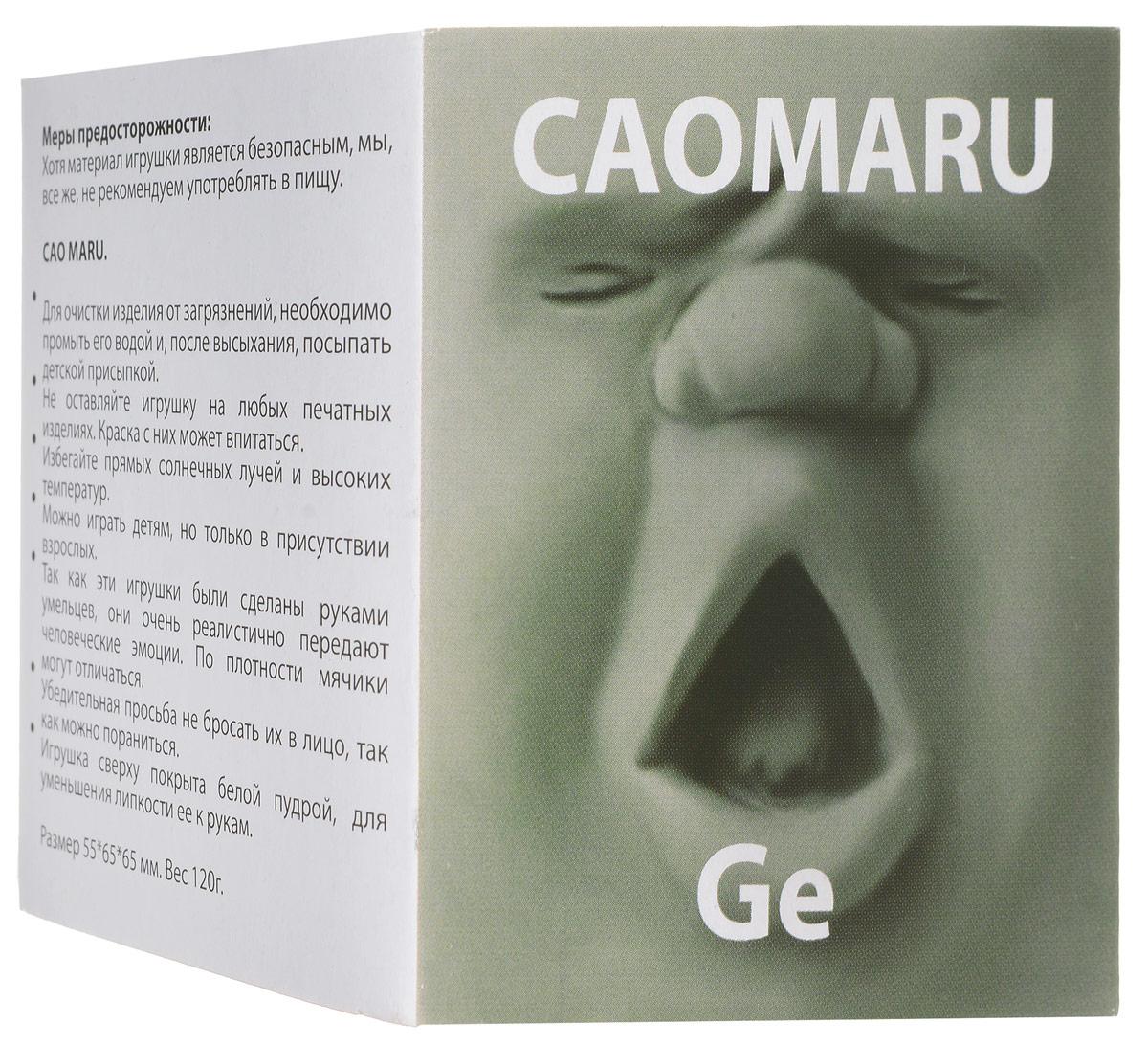 Cao Maru Стрессболл Ге