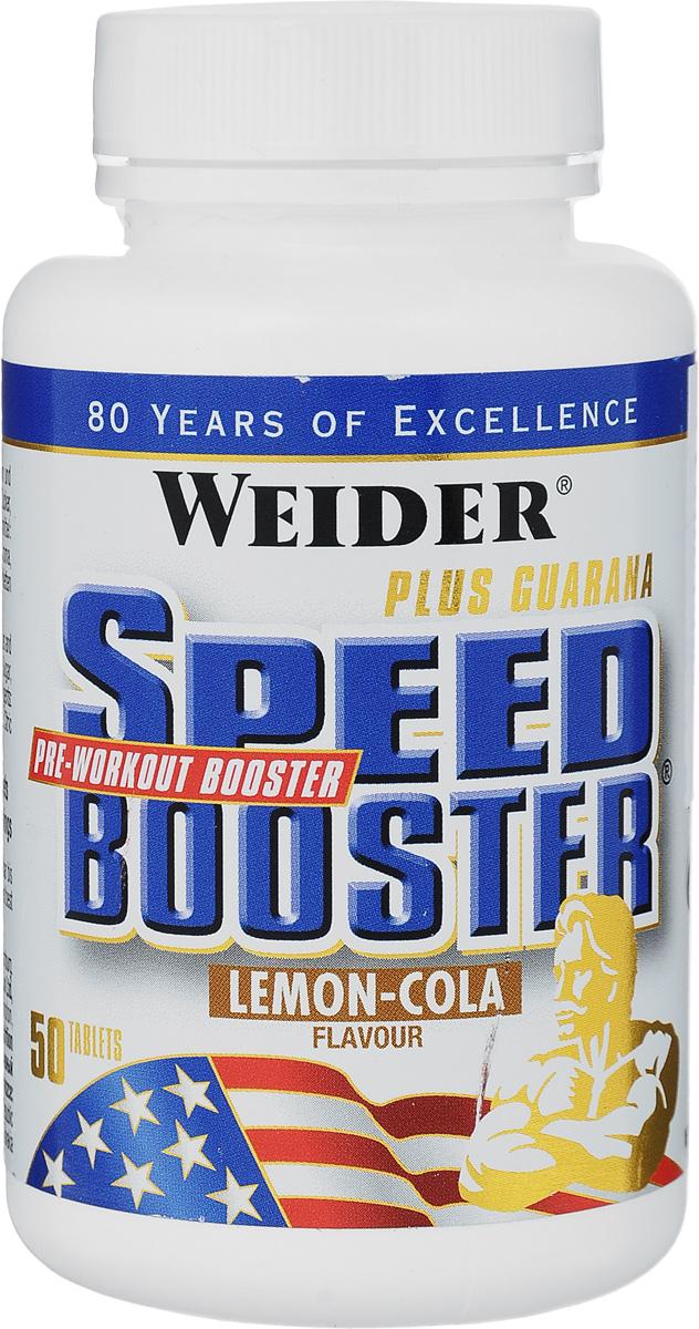 Энергетический напиток Weider Спид Бустер 50 таб ( 32351 )