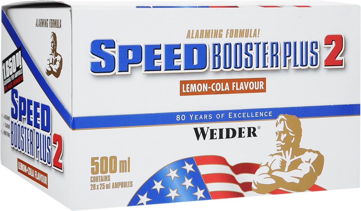 """������� Weider """"Speed Booster Plus 2"""", �� ������ ������ � ����, 25 ��, 20 �����"""