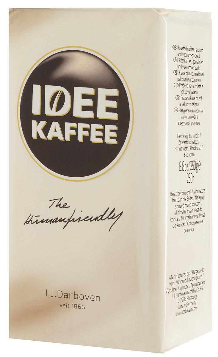 Idee Kaffee Classic кофе молотый, 250 г21010Молотый кофе Idee Classic (Идее Классик) - классический вариант кофе, всегда был фаворитом среди немецких кофейных сортов наивысшего качества. Рецептура этого букета, разработанная в 1927 году, обеспечивает его потрясающий оригинальный вкус. Для приготовления этого кофе используются лишь отборные зерна арабики с плантаций Восточной Африки и Южной Америки. Напиток содержит достаточное количество кофеина, при этом деликатно действует на желудок, не раздражая его слизистую оболочку, он не вызовет у вас неприятных ощущений. Все это стало возможным благодаря уникальной пятиступенчатой технологии обжарки, которую придумал профессором Карл Лендрих, а запатентовал Артур Дарбовен.
