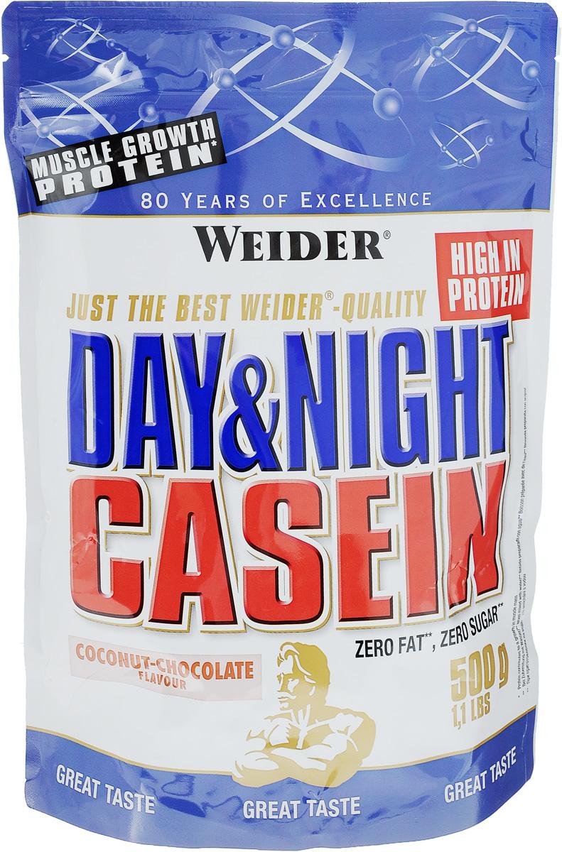 Казеин Weider Day & Night, со вкусом кокоса и шоколада, 500 г31265Казеин Weider Day & Night - порошок для приготовления высокобелкового напитка с казеинатом кальция, как единственным источником протеина. Казеин усваивается медленно, поддерживая постоянное поступление аминокислот в кровь. Мышцы могут быть обеспечены аминокислотами на 7 часов. Идеально подходит для последнего приема пищи перед сном или в качестве промежуточного между приемами пищи коктейля. Он также идеально подходит для защиты мышц во время жестких тренировок, чтобы сжигать жир. Казеин Weider Day & Night - идеальная альтернатива творогу, потому что он не содержит жир и углеводы. Weider Day & Night производится с использованием передовых методов производства и предлагает высокое качество для успешных тренировок. Состав: казеинат кальция, маложирный порошок какао, ароматизатор, подсластители: ацесульфам К, цикламат натрия, сахарин натрия; хлорид натрия. Содержит лактозу. Возможно содержание незначительного количества глютена, сои и яиц. ...
