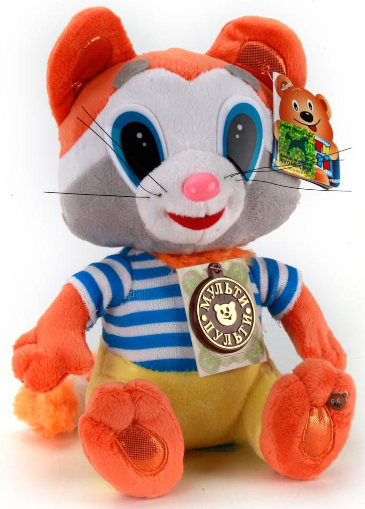 Мульти-Пульти Мягкая игрушка Крошка ЕнотF14-W1224-1Мягкая игрушка Крошка Енот развеселит вашего малыша, а может быть станет его любимым другом. Она мягкий и приятный на ощупь, может порадовать малыша 12 фразами на русском языке и популярной песенкой из одноименного мультфильма. Для того чтобы енот заговорил, следует нажать на его животик. У енота такая же милая мордочка, как у героя мультфильма Крошка Енот, он также одет в полосатую майку и желтые штанишки.