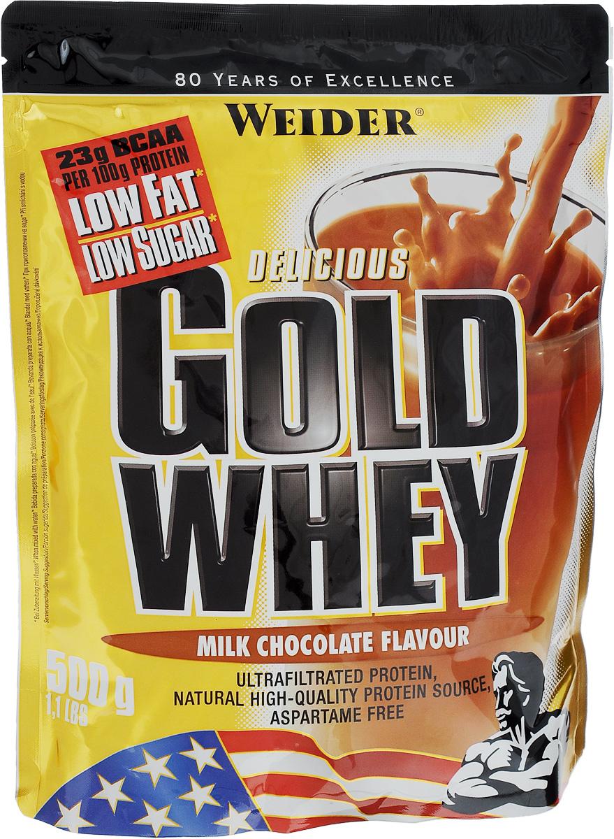 """Протеин сывороточный Weider """"Gold Whey"""", молочный шоколад, 500 г"""