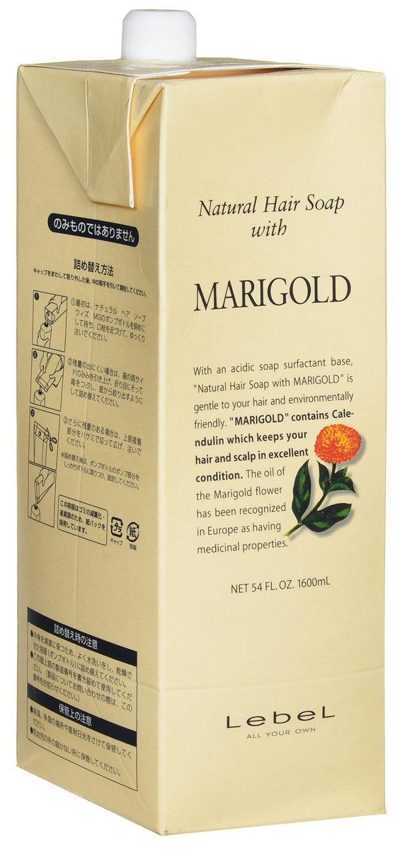 Lebel Natural Hair Шампунь с календулой Soap Treatment Marigold, 1600 мл1460лпШампунь «Календула» Lebel Natural Hair Soap Treatment для жирной кожи головы с экстрактом календулы. Мягко очищает кожу головы и волосы. Сужает поры и оздоравливает кожу головы. Освежает. Хорошо увлажняет. Нормализует рН баланс кожи головы. Защищает от УФ (SPF 15).