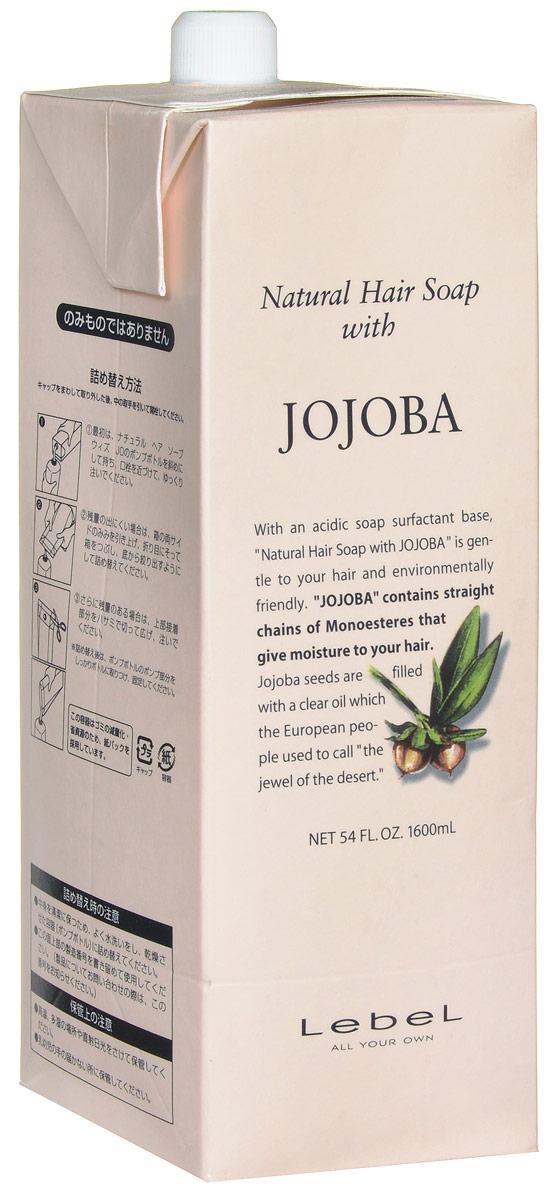 Lebel Natural Hair Шампунь с маслом жожоба Soap Treatment Jojoba, 16000 мл1477лпУвлажняющий шампунь «Жожоба» Lebel Natural Hair Soap Treatment: Эффективно увлажняет и питает волосы. Удерживает влагу внутри волоса. Устраняет сухость и ломкость волос. Подходит для ухода за наращенными волосами. Защищает от УФ (SPF 15).