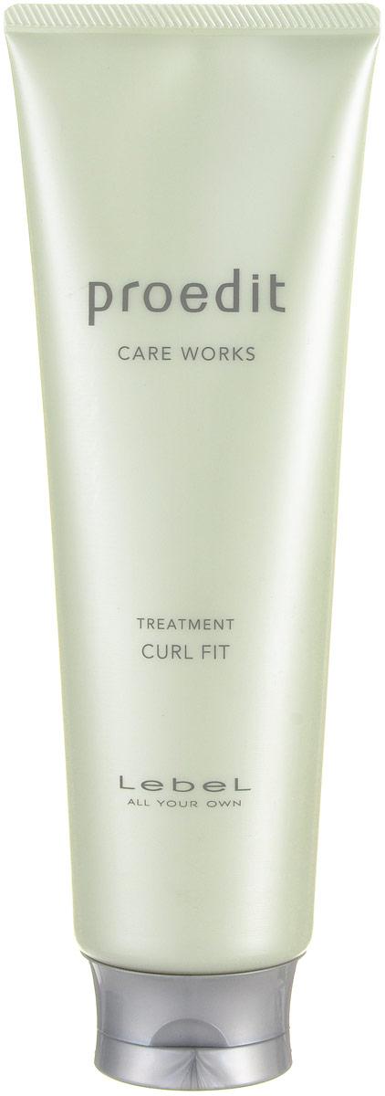 Lebel Proedit Care Маска для кудрявых волос Works Curl Fit 250 мл3297лпВосстанавливающая маска для тонких, сухих, непослушных и вьющихся волос Lebel Proedit Care Works: Восстанавливает и укрепляет волосы. Возвращает волосам природную пластику. Способствует формированию текстуры и объема волос. Придает волосам эластичность, плотность и блеск. SPF 15.