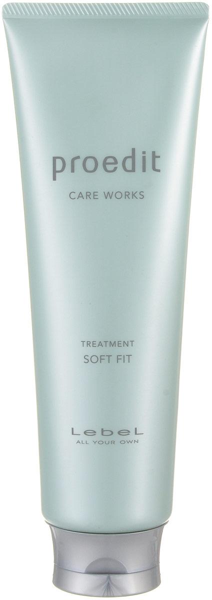 Lebel Proedit Care Маска для жестких и непослушных волос Works Soft Fit 250 мл3211лпУвлажняющая маска для жестких и непослушных волос Lebel Proedit Care Works: Восстанавливает внешнюю структуру волоса. Сохраняет молекулярную влагу внутри волоса. Облегчает укладку. Выравнивает поверхность волоса. Придает мягкость, блеск и гладкость. SPF 15.