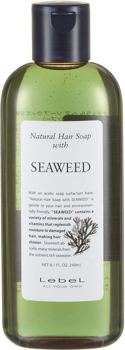 Lebel Natural Hair Шампунь с морскими водорослями Soap Treatment Seaweed, 240 мл1385лпШампунь «Морские водоросли» Lebel Natural Hair Soap Treatment для нормальных волос и слабо повреждённых волос с экстрактом морских водорослей. Укрепляет волосы. Удобен для частого применения. Защищает от негативного воздействия окружающей среды. Выводит токсины из волос. Защищает от УФ (SPF 15).