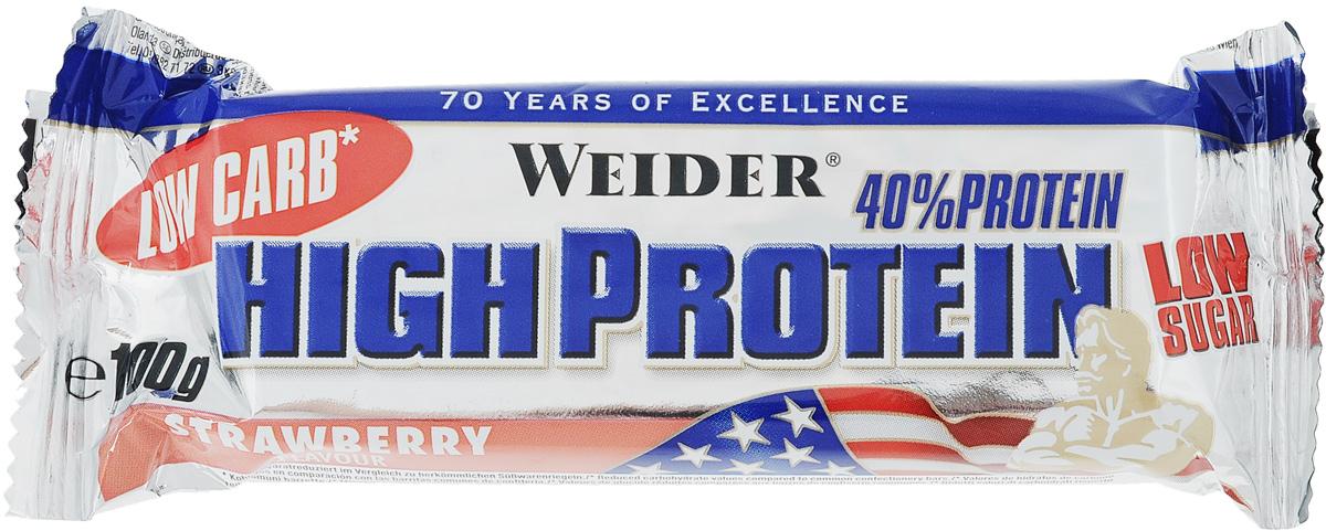 Батончик протеиновый Weider High Protein, клубника, 100 г30967Батончик Weider High Protein - это уникальный протеиновый батончик с содержанием белка 40 г (молочный, соевый и коллагеновый протеины). Лишен насыщенных жиров. Из 18 г углеводов на один батончик только 2 г углеводов Net Carbs. Net Carbs - это углеводы, которые повышают содержание сахара в крови (например, сахар). Чем меньше Net Carbs, тем лучше. Обычные батончики такого веса содержат не менее 40 г углеводов Net Carbs. Изюминкой High Protein является то, что при таком количестве белка, он имеет неповторимый вкус. Еще никогда протеиновый батончик не был таким вкусным и полезным! Состав: 18% шоколадная оболочка с мультитолом, молочный протеин, полидекстроза, соевый протеин, гидролизат коллагенового протеина, глицерин, какао-порошок, ароматизатор, растительное масло, лецитин, сукралоза. Товар сертифицирован.