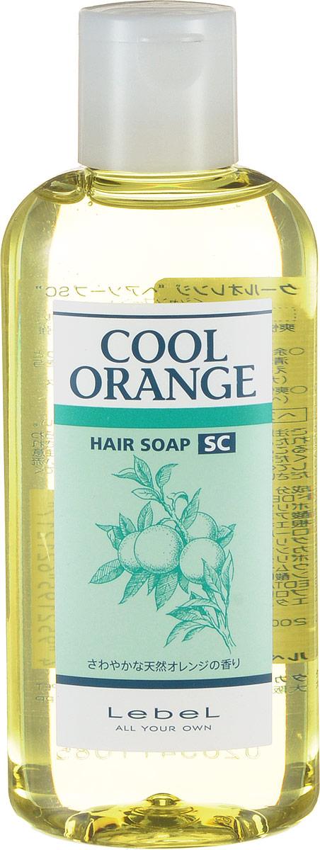 Lebel Cool Orange Шампунь для волос Супер Холодный Апельсин Hair Soap Super Cool 200 мл1217лпШампунь для волос и кожи головы «Супер Холодный Апельсин» Lebel Профилактика выпадения волос. Глубоко очищает кожу головы и волосы. Нормализует работу сальных желез. Устраняет себорею. Освежает. SPF 10.