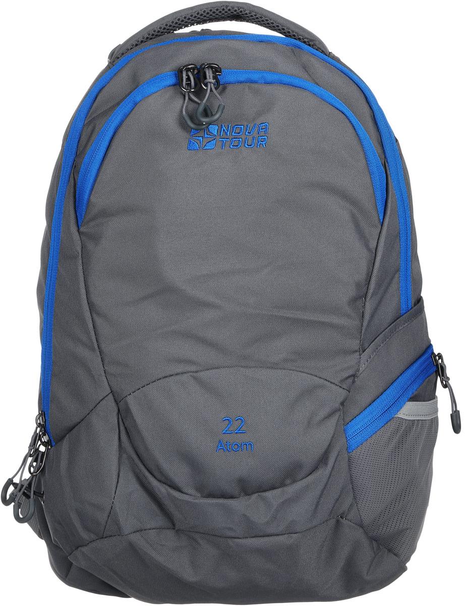 Рюкзак городской Nova Tour Атом 22, цвет: серый, 22 л13372-903-00Удобный городской рюкзак. В рюкзаке предусмотрены специальное отделение для ноутбука, боковой карман с тремя отделениями, органайзер, карабин для ключей.