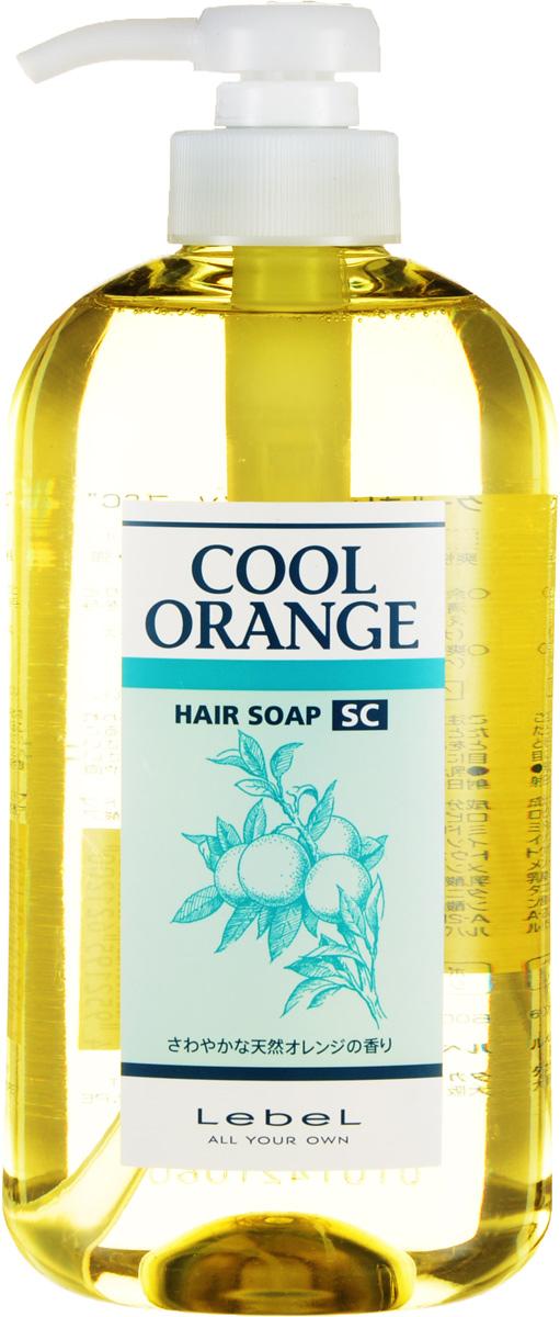 Lebel Cool Orange Orange Шампунь для волос Супер Холодный Апельсин Hair Soap Super Cool 600 мл1200лпШампунь для волос и кожи головы «Супер Холодный Апельсин» Lebel Профилактика выпадения волос. Глубоко очищает кожу головы и волосы. Нормализует работу сальных желез. Устраняет себорею. Освежает. SPF 10.
