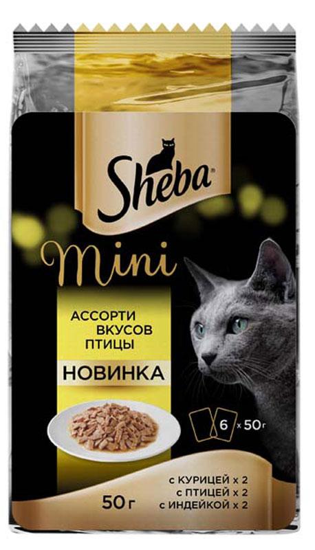 Консервы для кошек Sheba, мини, ассорти вкусов птицы, 50 г, 6 шт41438Курица, индейка или птица - предоставьте своей кошке возможность попробовать все эти вкусы. Sheba® ассорти вкусов птицы содержит по 2 пауча каждого из них. Известно, что кошки - взыскательные натуры, для себя они выбирают самое лучшее. Им важно, чтобы еда была не только вкусной, но и разнообразной, поэтому ассорти от Sheba - это лучший способ выразить любовь к кошке, порадовав ее новыми вкусами и соблазнительными сочетаниями. Корм консервированный полнорационный Sheba для взрослых кошек мини-порция с курицей. Состав: мясо и субпродукты (в том числе курица минимум 4%), злаки, таурин, витамины и минеральные вещества. Пищевая ценность (100г): белки -8,5г, жиры - 4,5г, зола - 1,9г, клетчатка 0,3г, влага - 83г. Энергетическая ценность (100г): 79ккал/331 кДж. Корм консервированный полнорационный Sheba для взрослых кошек мини-порция с птицей. Состав: мясо и субпродукты (в том числе птица минимум 4%), злаки, таурин, витамины и минеральные вещества. Пищевая ценность (100г): белки -...