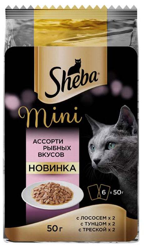 Консервы для кошек Sheba, мини, ассорти рыбных вкусов, 50 г, 6 шт41437Sheba® ассорти рыбных вкусов подобраны так, чтоб подарить вашей кошке особенное удовольствие. Ей обязательно понравятся нежные кусочки рыбки в каждом пауче, а насыщенный аромат соуса раскроет и подчеркнет этот изысканный вкус любимого корма. Известно, что кошки - взыскательные натуры, для себя они выбирают самое лучшее. Им важно, чтобы еда была не только вкусной, но и разнообразной, поэтому ассорти от Sheba - это лучший способ выразить любовь к кошке, порадовав ее новыми вкусами и соблазнительными сочетаниями. Корм консервированный полнорационный Sheba для взрослых кошек мини-порция с лососем. Состав: мясо и субпродукты (в том числе лосось минимум 4%), злаки, таурин, витамины и минеральные вещества. Пищевая ценность (100г): белки -8,5г, жиры - 4,5г, зола - 1,9г, клетчатка 0,3г, влага - 83г. Энергетическая ценность (100г): 79ккал/331 кДж . Корм консервированный полнорационный Sheba для взрослых кошек мини-порция с тунцом. Состав: мясо и субпродукты (в том числе тунец минимум...