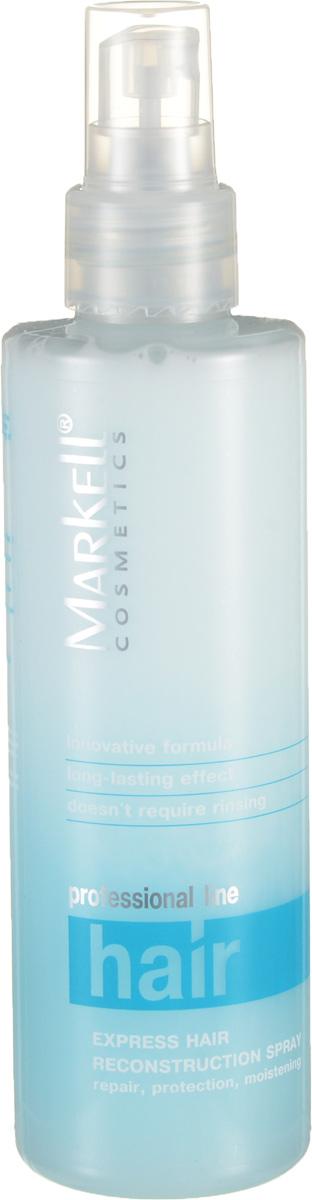 Markell Спрей ЭКСПРЕСС-ЛАМИНИРОВАНИЕ ВОЛОС Professional Hair Line увлажнение, восстановление, защита, 200 мл11260Мгновенно восстанавливает волосы, придает им безупречную гладкость и зеркальный блеск, защищая от внешних повреждений и наполняя силой. Эффективно воздействует на повреждённые, обесцвеченные и безжизненные волосы. Спрей для ламинирования волос защищает волосы во время укладки феном или горячими щипцами, не давая высоким температурам «выжигать» волос изнутри. Это прекрасное средство для сохранения цвета после окрашивания. -инновационная формула -сохранение эффекта надолго -не требует смывания