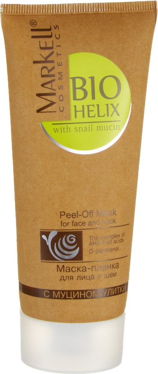 Markell Bio-Helix Маска-пленка для лица и шеи с муцином улитки, 100 мл13400Маска-пленка выравнивает тон кожи, делает ее матовой и ухоженной, способствует обновлению, стимулирует синтез коллагена и эластина, снимает раздражение, смягчает и увлажняет кожу.