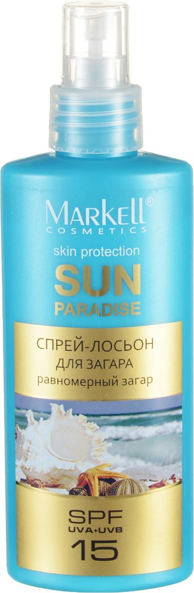 Markell Sun Paradise Спрей-лосьон для загара SPF 15, 150 мл
