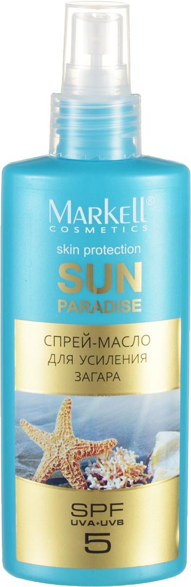 Markell Sun Paradise Спрей-масло для усиления загара SPF 5, 150 мл9724Идеальная защита от солнца для уже загорелой и смуглой кожи. Спрей-масло способствует формированию красивого, ровного загара, препятствует преждевременному старению кожи, успокаивает и деликатно ухаживает за кожей. Витамин Е надежно защищает кожу от воздействия свободных радикалов, стимулирует быстрый загар, придает ему бронзовый оттенок. Масло миндальное питает и увлажняет, стимулирует обновление клеток кожи, делая ее более эластичной и упругой. Масло легко наносится на кожу и быстро впитывается.
