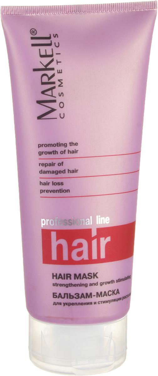 Markell Бальзам-маска Professional Hair Line для укрепления и стимуляции роста волос, 200 мл7744Бальзам-маска с инновационным комплексом для интенсивного восстановления и укрепления ослабленных волос. Активные компоненты способствуют укреплению волосяной луковицы и стимулируют активный рост волос. - восстанавливает поврежденные волосы - предупреждает выпадение волос - способствует росту волос