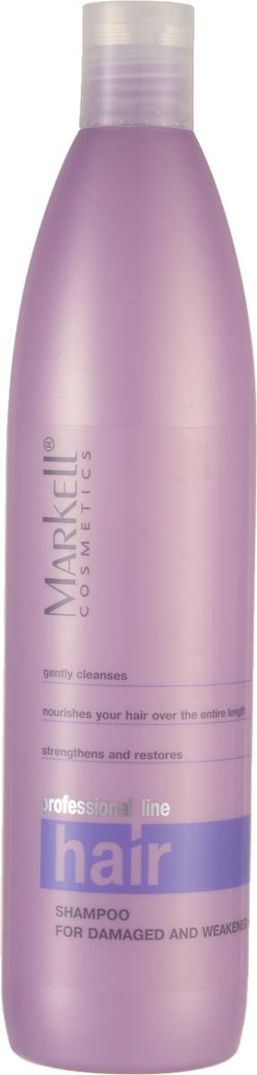 """Markell Шампунь """"для поврежденных и ослабленных волос"""" Professional Hair Line, 500 мл"""