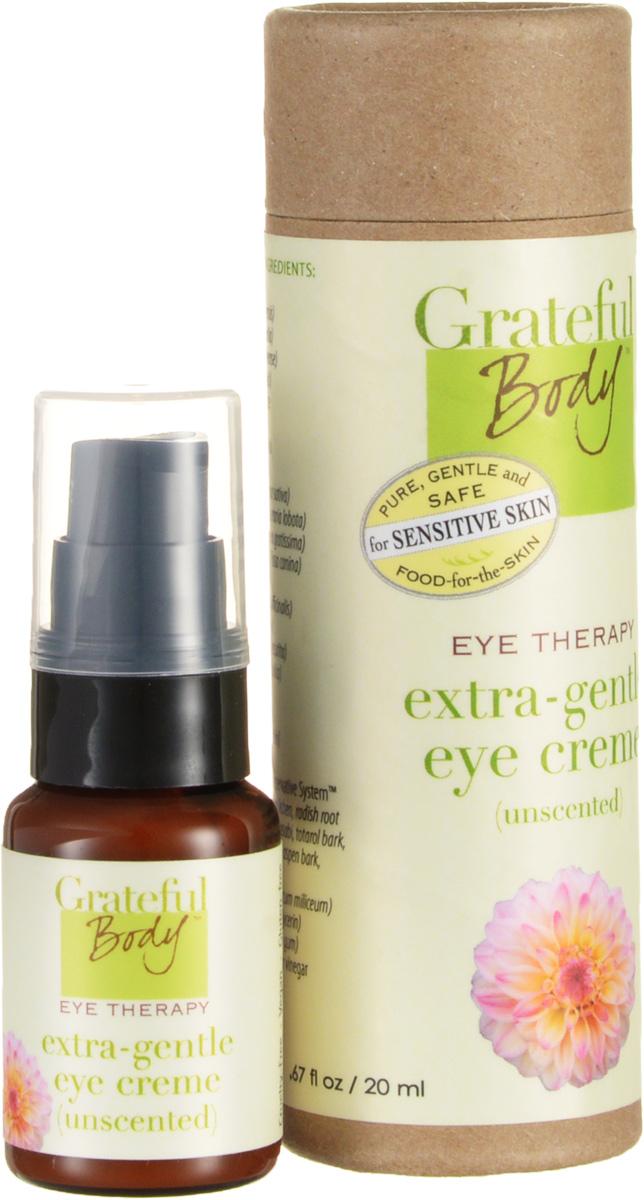 Grateful body Крем для глаз: Нежность, 20 мл (Grateful Body)
