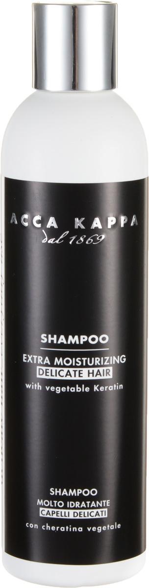 Шампунь Acca Kappa Белый мускус. Для сухих и поврежденных солнцем волос, 250 мл853259Шампунь Acca Kappa Белый мускус для сухих и поврежденных солнцем волос деликатно очищает волосы. Натуральный комплекс растительных ингредиентов в составе шампуня сохраняют увлажненность и естественный защитный барьер, а также производит глубокую очистку. Идеально подходит для ежедневного использования. Чистые и нежные ноты Белого Мускуса, получены гармоничным сочетанием эфирных масел двух средиземноморских растений: лаванды, расслабляющее и успокаивающее действие которой известно с древнейших времен, и можжевельника, имеющего аромат древесины и ягоды. Этот аромат имеет сладкие, теплые и чувственные ноты с легким оттенком дерева, амбры и мускуса. Рекомендуется использовать вместе с Кондиционером для волос Acca Kappa Белый Мускус . Характеристики: Объем: 200 мл. Производитель: Италия. Товар сертифицирован.