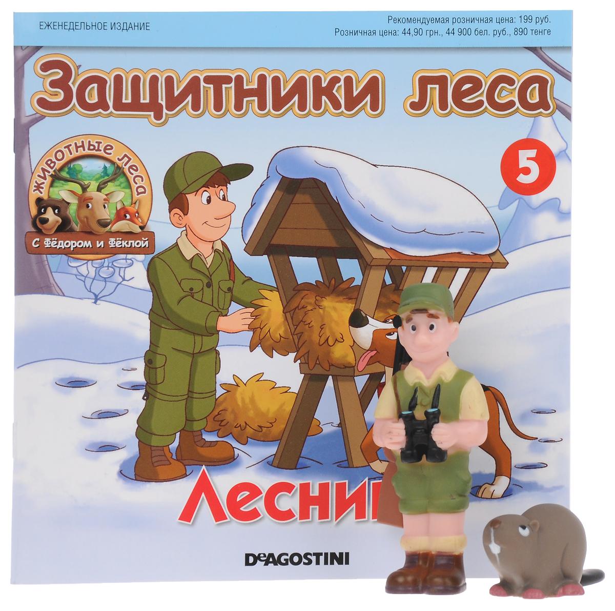 Журнал Животные леса №5FARL005Журнал Животные леса №5