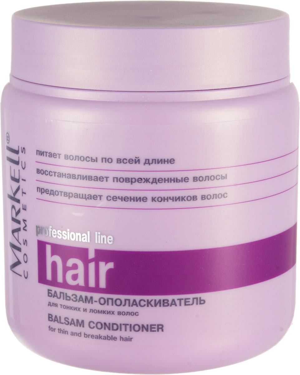 Markell Бальзам-ополаскиватель Professional Hair Line для тонких и ломких волос, 500 мл7683Бальзам-ополаскиватель для интенсивного ухода за тонкими и ломкими волосами. Оказывает кондиционирующее и стимулирующее действие на волосы, устраняет их ломкость и сухость, предотвращает сечение кончиков волос. Волосы моментально приобретают естественный блеск и жизненную силу - восстанавливает поврежденные волосы - питает волосы по всей длине - предотвращает сечение кончиков волос