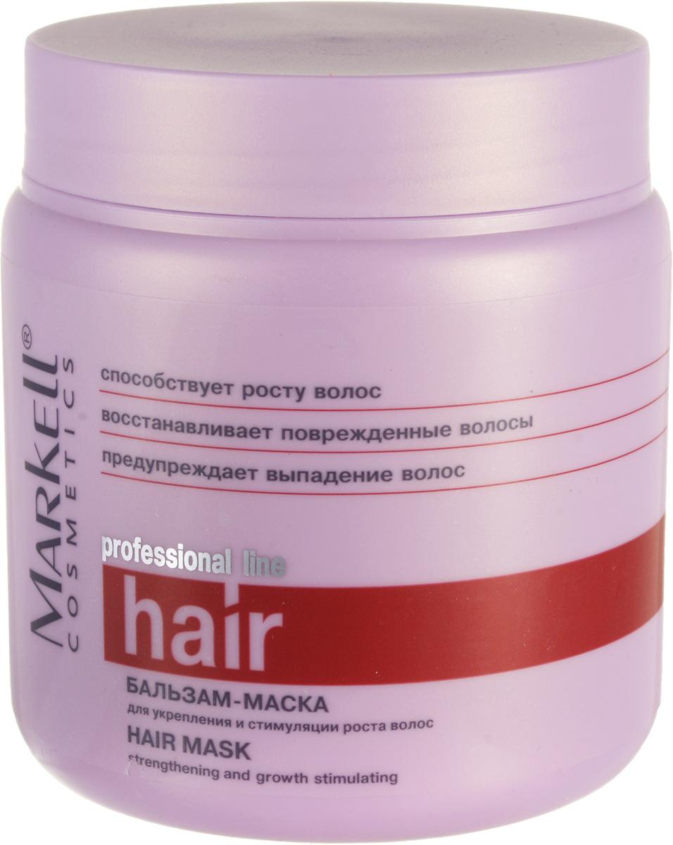 Markell Бальзам-маска Professional Hair Line для укрепления и стимуляции роста волос, 500 мл7751Бальзам-маска с инновационным комплексом для интенсивного восстановления и укрепления ослабленных волос. Активные компоненты способствуют укреплению волосяной луковицы и стимулируют активный рост волос. - восстанавливает поврежденные волосы - предупреждает выпадение волос - способствует росту волос