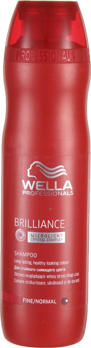 Wella Шампунь Brilliance Line для окрашенных нормальных и тонких волос, 250 мл115760Шампунь Wella для окрашенных нормальных и тонких волос отлично тонизирует волосы и очищает их. Он имеет легкую формулу и насыщенную текстуру, благодаря чему равномерно распределяется по волосам, придавая сияющий блеск и яркость. Шампунь прекрасно защищает волосы от негативного воздействия окружающей среды, обеспечивает после окрашивания оптимальный уровень рН, смягчает и успокаивает кожу головы, поддерживает оптимальный водный баланс. Шампунь действует как антиоксидант, стимулирует рост волос, возвращает им упругость и силу, они становятся яркими и блестящими. Результат: с шампунем для окрашенных нормальных и тонких волос вы продлите блеск и сияние цвета, сделаете волосы более мягкими и послушными. В состав входят: бриллиантовая пыльца, Витамин Е, глиоксиловая кислота, экстракт орхидеи.
