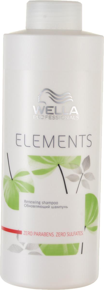 Wella Обновляющий шампунь Professionals Elements, 1000 мл (безсульфатный)81466019Новая натуральная линия ухаживающих средств по комплексному уходу за волосами. В составе нет парабенов и сульфатов. Восстанавливает и укрепляет естественные силы волос, усиляет изнутри. Имеет мягкую приятную консистенцию, что упрощает нанесение и распределение средства по поверхности волос. Обладает легким и приятным ароматом зеленого базилика, кедра, мускуса, водяной лилии. Защищает кератин волос от повреждений.
