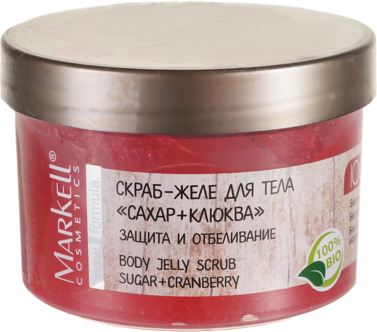 Markell Natural Line Скраб-желе для тела САХАР+КЛЮКВА, 280 г12366Нежный тающий скраб-желе для тела делает процедуру очищения незабываемой. Смягчает, тонизирует, повышает сопротивляемость кожи, наполняет ее витаминами и микроэлементами, способствует восстановлению сухой и раздраженной кожи. Сахар обеспечит мягкий скрабирующий эффект, растворяясь у Вас под руками. Ощутите непревзойденную гладкость Вашей кожи!