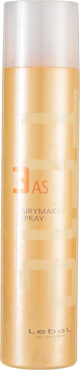 Lebel Trie Спрей для укладки слабой фиксации Airmake Spray 3 170 г1902лпСпрей для укладки Lebel Trie: Предназначен для создания легких объёмных укладок. Защищает волосы от термического воздействия. Защищает от агрессивного воздействия окружающей среды. Придаёт блеск и гладкость без потери объема. Идеально подходит для плетения. Способствует сохранению влаги в волосах. Препятствует впитыванию посторонних запахов. Новый аромат Framboise (малина) и La France (груша). SPF 15.