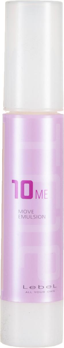 Lebel Trie Эмульсия для волос Move Emulsion 10 50 г ( 2305 )